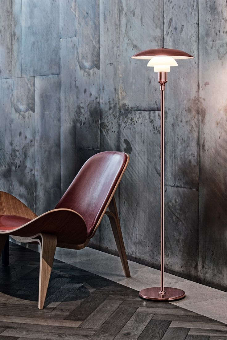 Modern PH 3½-2½ copper floor lamp designed by Poul Henningsen for Louis Poulsen.