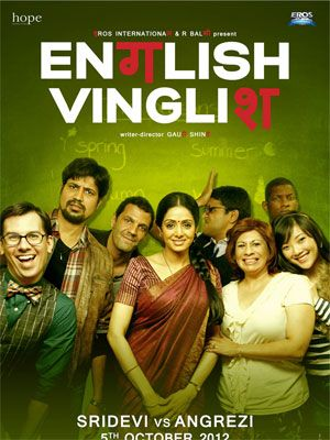 English Vinglish -  Sridevi gave another lifetime performance in it.  Cheers!