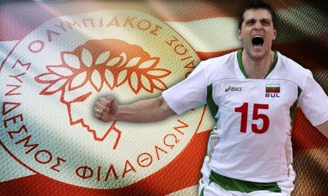 Ο Αλεξίεφ στον Ολυμπιακό!