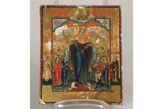 """Ikone - Russland 19.Jhdt.,""""Gottesmutter, Trost aller Leidenden"""", Tempera auf Holz, ca.13,5x11cm,s"""