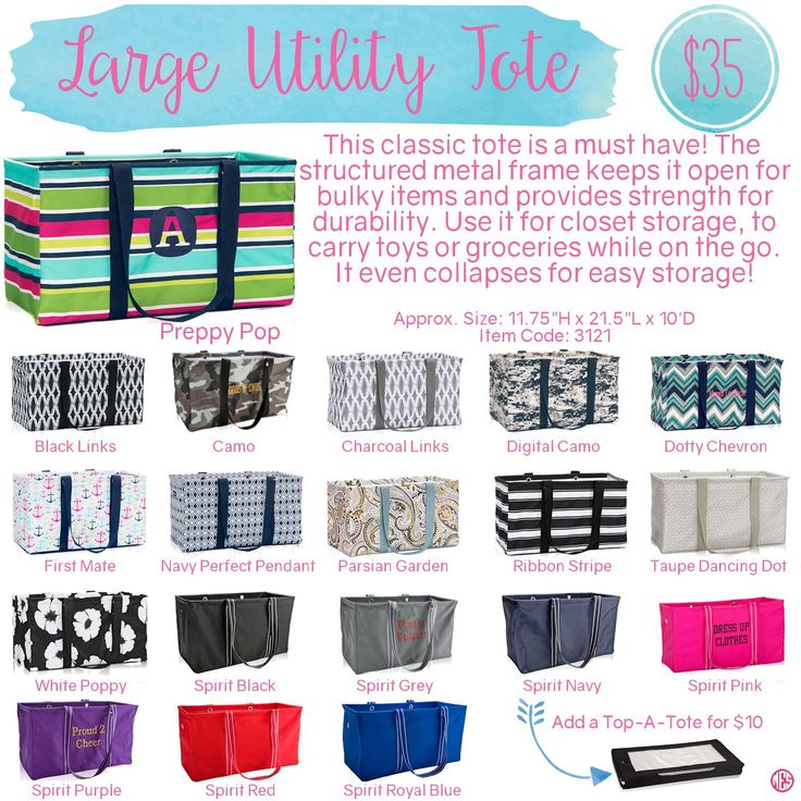 Large Utility Tote by Thirty-One. Spring/Summer 2016. Click to order. Join my VIP Facebook Page at https://www.facebook.com/groups/1603655576518592/