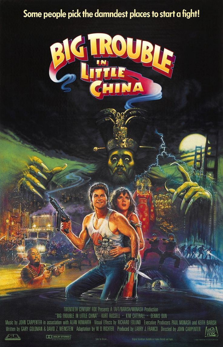 mastersofthe80s:  Big Trouble in Little China (1986)