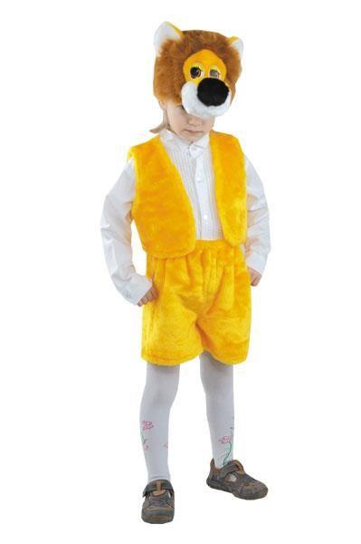 Детские костюмы льва петербург
