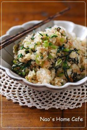 小松菜とツナの混ぜご飯♡