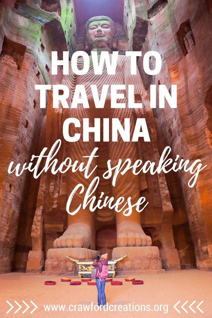 China Travel | China Travel Tips | Travel China Without Speaking Chinese | Language Barrier | Travel Language | Travel Tips | China Tips