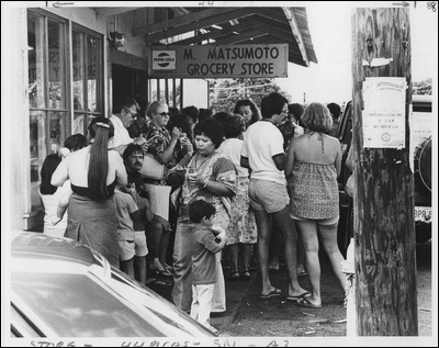 Shave ice through the ages | The Honolulu Advertiser | Hawaii's Newspaper