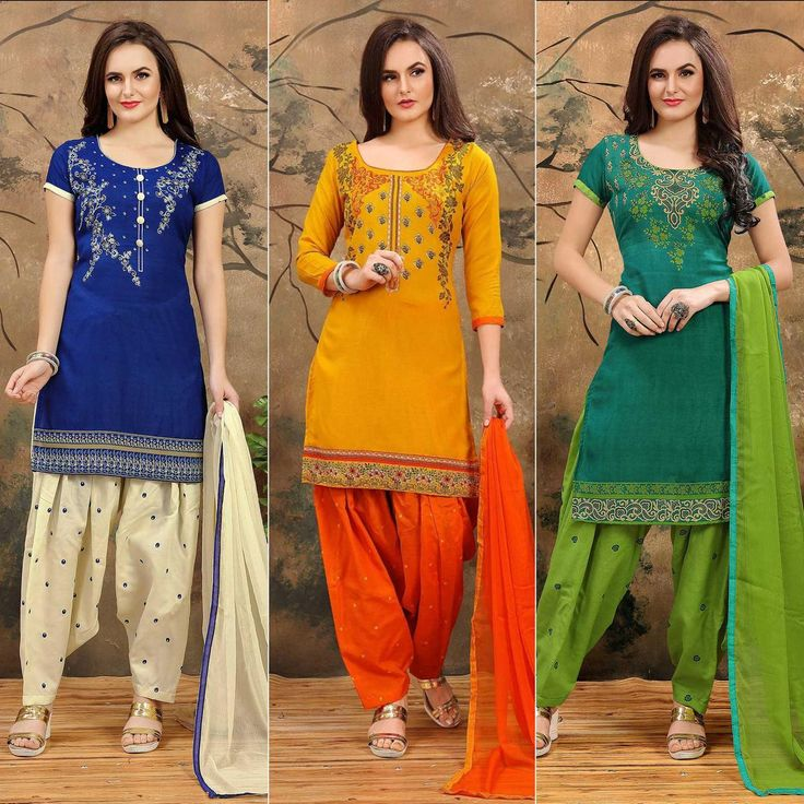 Get the BEST Seller Patiala Suit.This amazing Patiala Suit makes your casual look more appealing and beautiful.