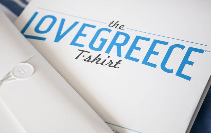 Greek T-Shirt & Souvenir Brand