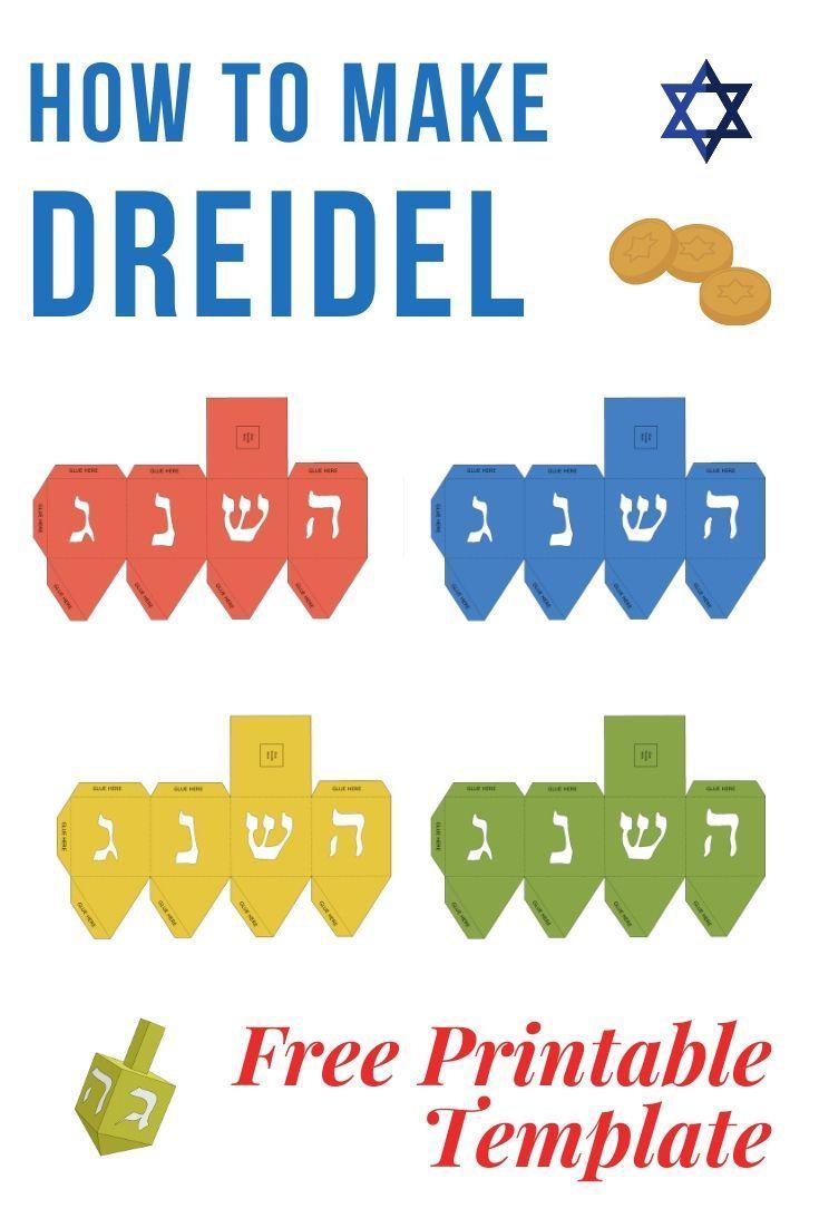 How To Make And To Spin A Dreidel Hannukah Crafts Dreidel Dreidel Craft [ 1102 x 735 Pixel ]