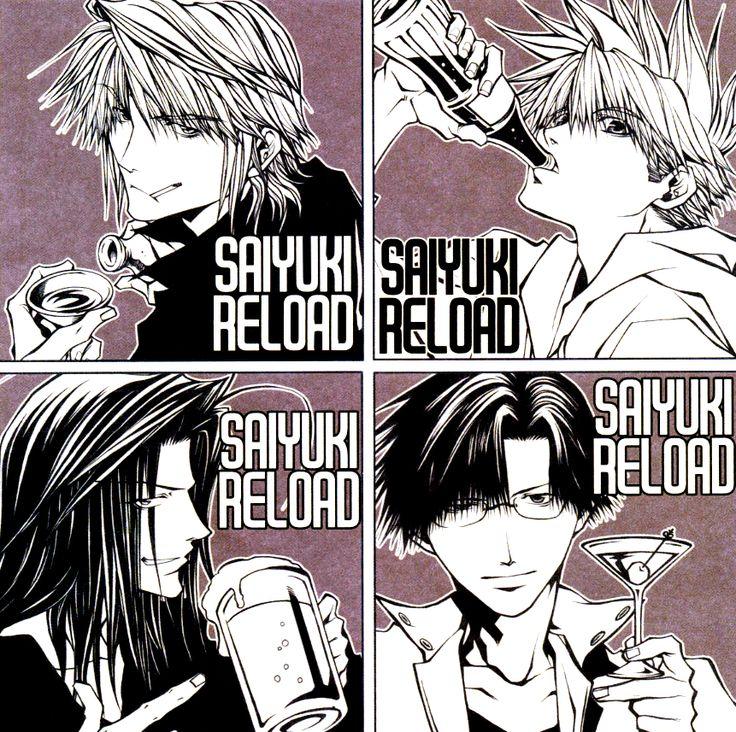 #MinekuraKazuya (峰倉かずや) #Saiyuki (最遊記) #SaiyukiReload