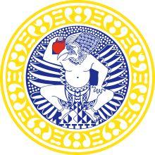 Universitas Airlangga.svg