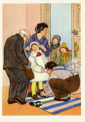 Открытка Прикольные открытки, Сборы в школу, Фридман И., 1956 г.