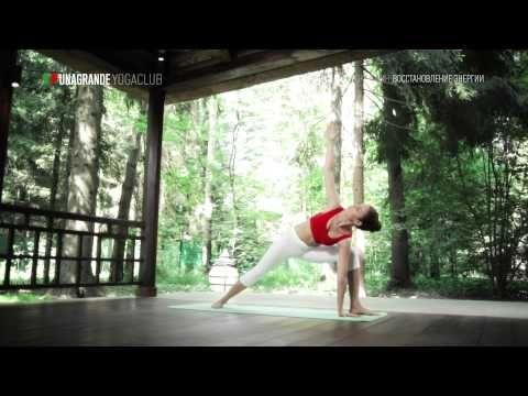 Восстановление энергии за 30 минут — Йога для начинающих. - YouTube