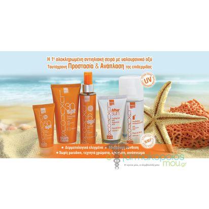 Intermed Luxurious Suncare, Πακέτο Αντιηλιακής προστασίας που περιέχει Sunscreen Cream Spf 30 200ml, Face Cream Spf 50 75ml, Luxurious Suncare Tanning Oil Spf 6 200ml, After Sun Gel 150ml & Hydrating Antioxidant Mist 400ml.
