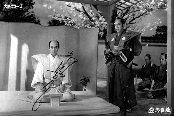 Chūshingura 1958 studio still - 市川雷蔵 (8代目) - Wikipedia