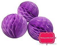 """Бумажные шары """"Соты"""" 15 см. сиреневый для праздника"""