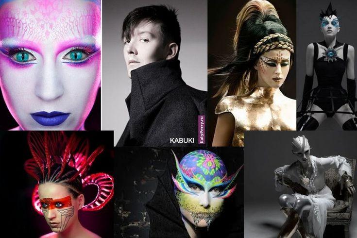 Культ личности KABUKI — Модно / Nemodno