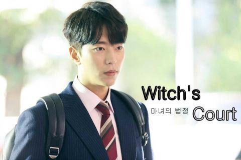 Drama Witch's Court Episode 1-16