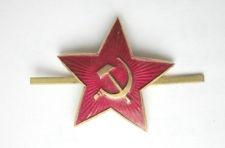 KGB Soviet star pin