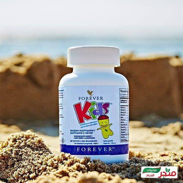 فوريفر كيدز للاطفال Forever Kids متجر منتجات فوريفر Convenience Store Products