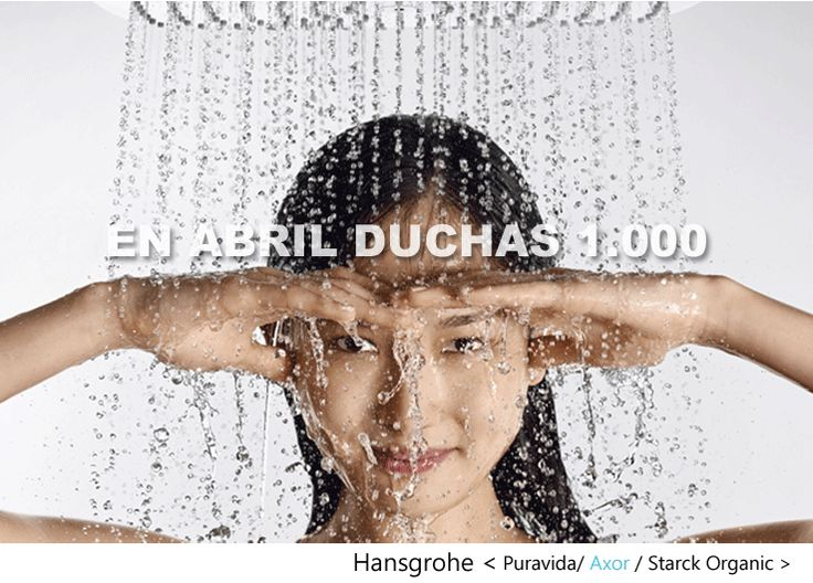 En Abril duchas mil, de venta online