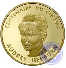 FRANCE-1994-100 FRANCS-AUDREY HEPBURN-CENTENAIRE DU CINEMA-PROOF