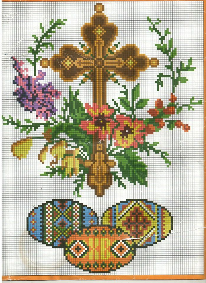 413 Best Images About Bible Or Cross Cross Stitch On