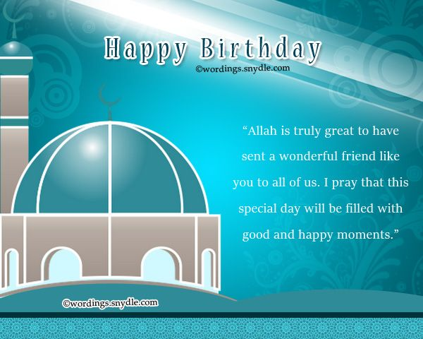 Islamic Happy Birthday Messages More Than Just Being A