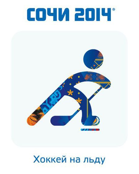 sotchi-pictograms for the Winter Olympics 2014. Love the simplicity, with detail!