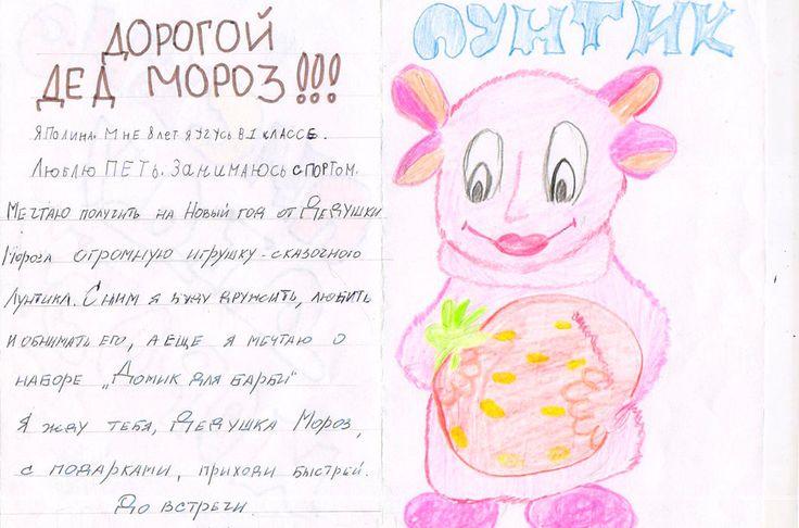 На деревню Дедушке Морозу http://kleinburd.ru/news/na-derevnyu-dedushke-morozu/  4 декабря — неофициальный, но очень хороший праздник: день написания писем Деду Морозу (Санта Клаусу, Йоулупукки, Баббо Натале и т. д.). Именно в этот день почтамты разных стран начинают предоставлять услуги по доставке детских писем волшебным дедушкам. Россия не исключение: на площадях и в парках, в магазинах и на почте выставляют празднично оформленные коробки, куда […]
