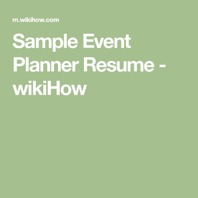 Sample Event Planner Resume - wikiHow