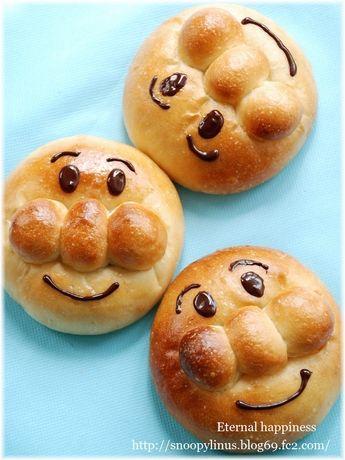 キャラパン界のレジェンド☆アンパンマン - パン連載:おうちで楽しむ!焼きたてパン レシピブログ -料理ブログのレシピ満載!