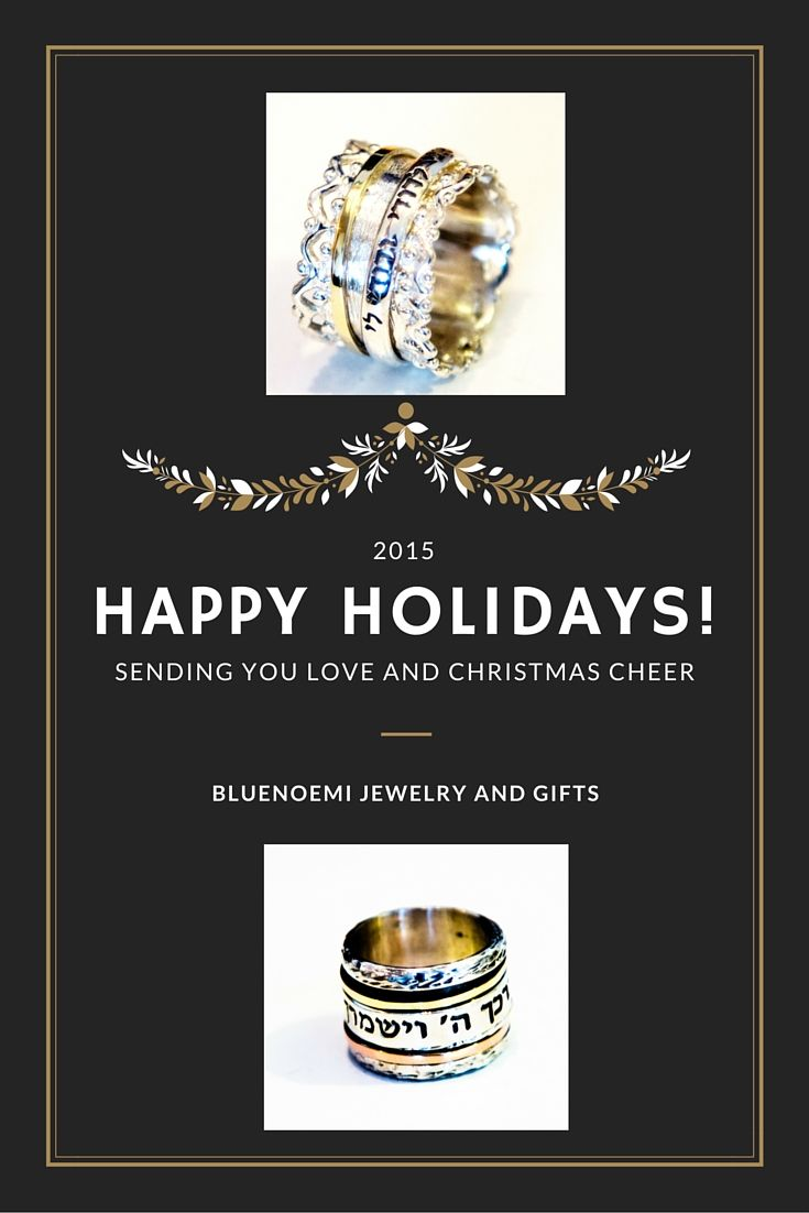 Shema israel bracelet israel bible jewish hebrew prayer kabbalah shma - Choose Your Sterling Silver Ring And Silver And Gold Ring Handmade In Israel Spinner Rings From Bluenoemi