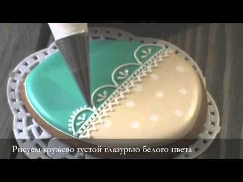Видео мастер-класс: роспись глазурью пряника «Пасхальное яйцо с кружевом» - Ярмарка Мастеров - ручная работа, handmade