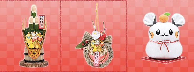 Simpáticas decoraciones de Pokémon para el Año Nuevo en Japón :)))