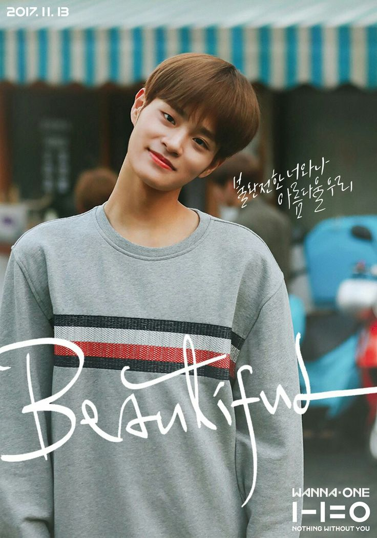 Wanna One - '1-1=0 (Nothing Without You)' | Beautiful MV Poster [Lee Daehwi]