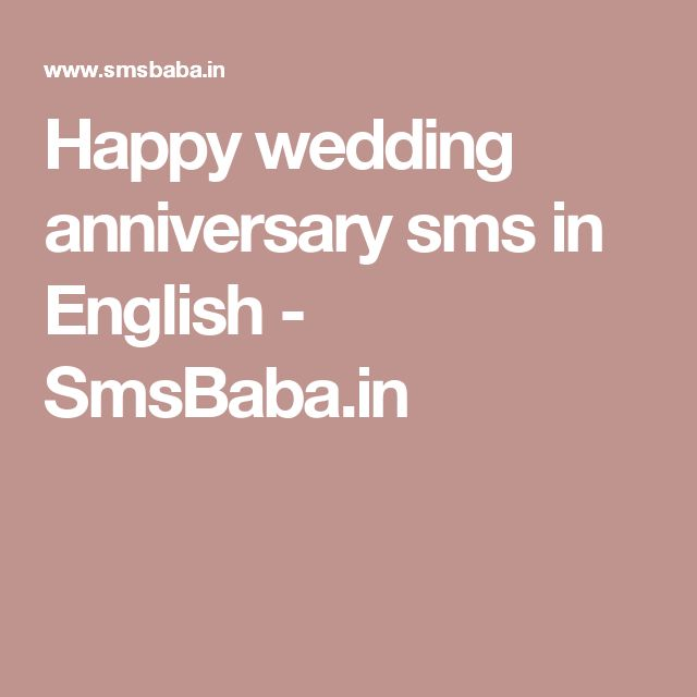 Wedding Wishes English: Best 25+ Marriage Anniversary Sms Ideas On Pinterest