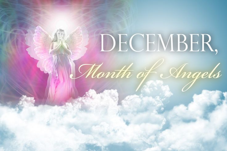 As our December Angel Experience continues, we have two heavenly events lined up for this weekend – a FREE event Friday evening from 6:00 – 8:00 pm entitled Angelic Archangel Metatron P…