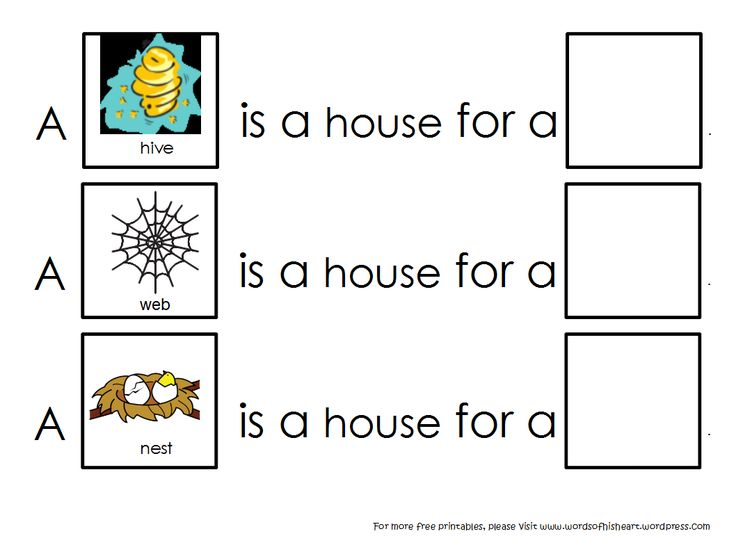 A House is a House for Me.  Introducing Habitats