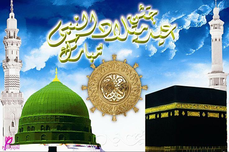 Eid-Milad-Un-Nabi Birthday of Mohammad PBUH Wishes and Greetings