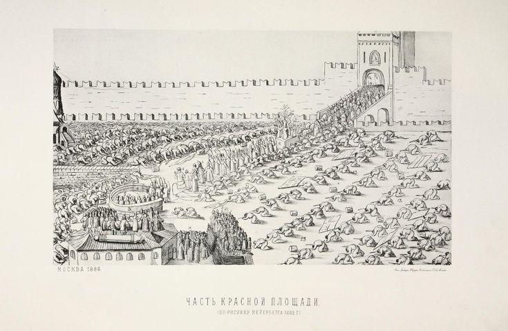 Старая Москва в рисунках и фотографиях. Часть 4