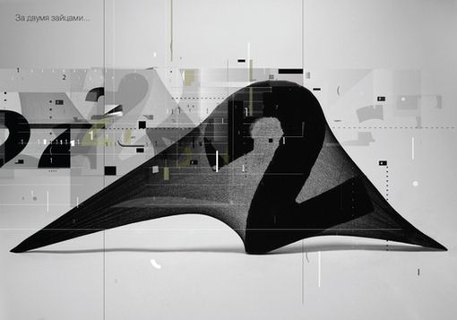 diploma projects 2009 by design departmentProjects 2009, Diploma Projects, Graphics Design