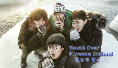 Reality Show Youth Over Flowers Iceland
