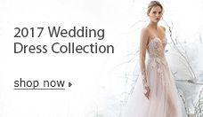 Свадебные коллекции одежды