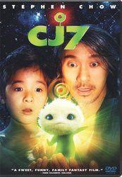 CJ7 MOVIE