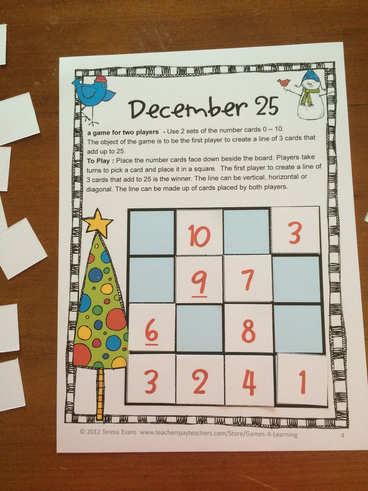Christmas Worksheets For High School Students : Christmas math puzzles for high school students