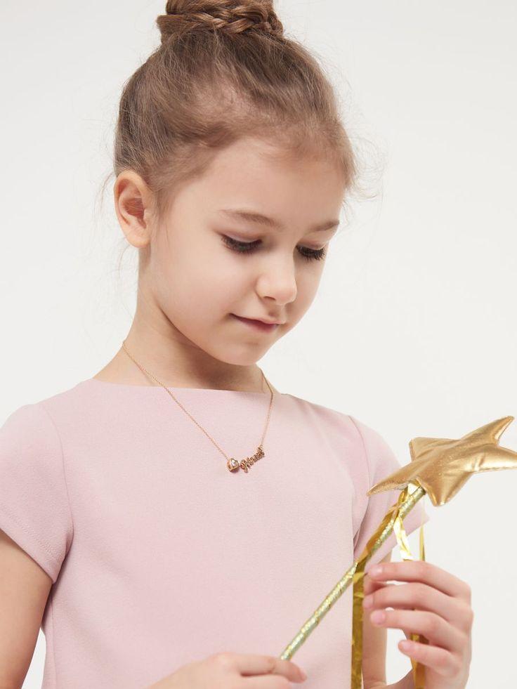 Naszyjnik dziewczęcy Little Princess , MOHITO, RF537-GLD