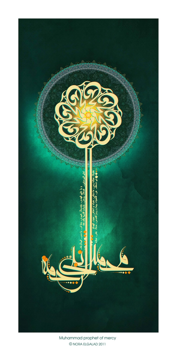 Muhammad prophet of mercy