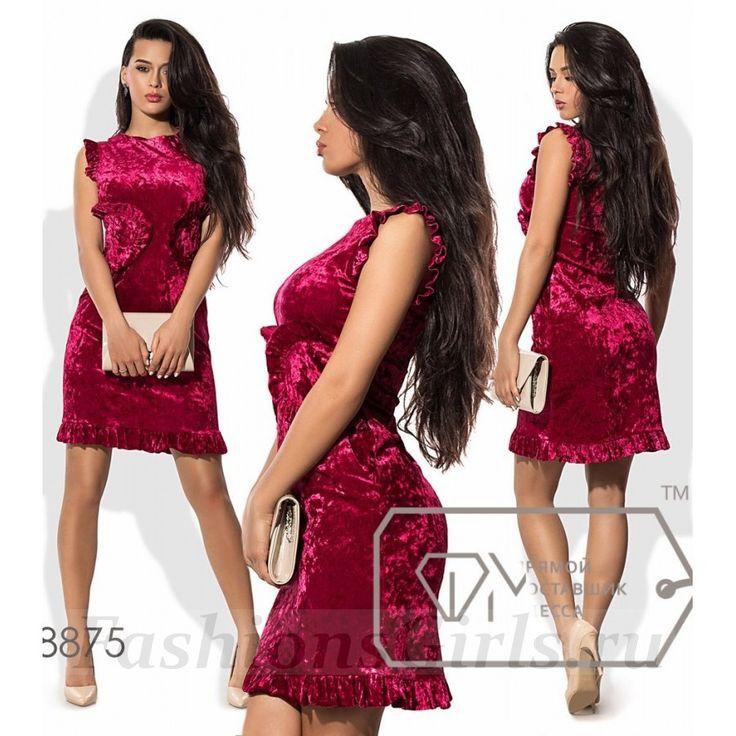 Мини платье велюровое с рюшами