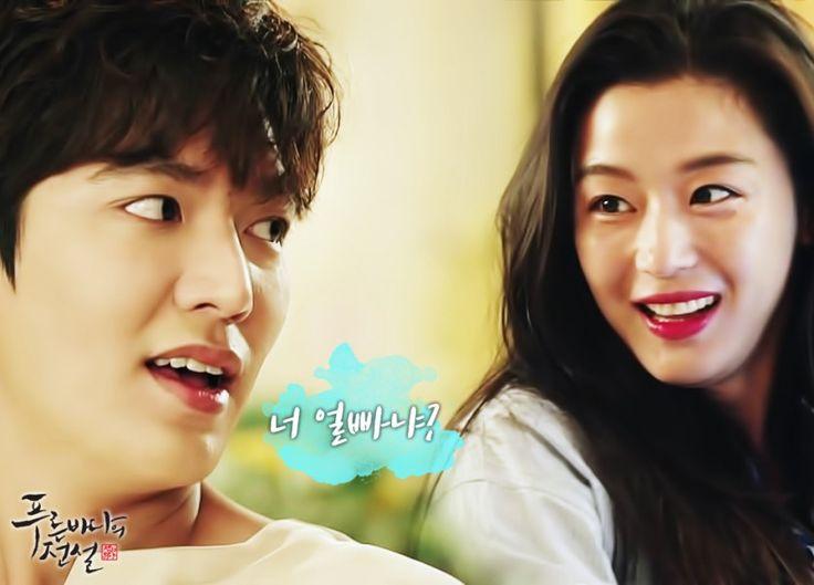 Legend of the blue sea. lee min ho. Jeon ji hyun. Jun ji hyun. Popular korean drama 2016